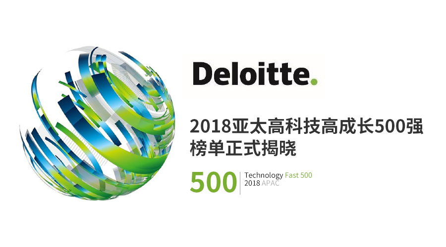 Flextech Company on list of Technology Fast 500 Asia Pacific 2018 Ranking